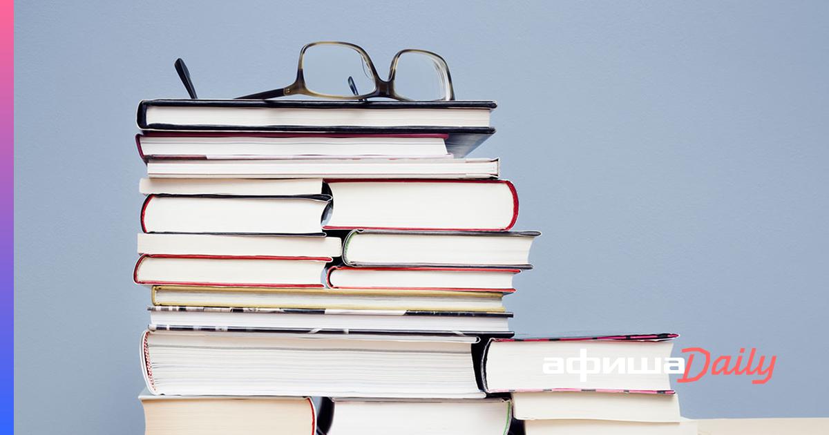 11 мотивационных книг, которые стоит прочитать