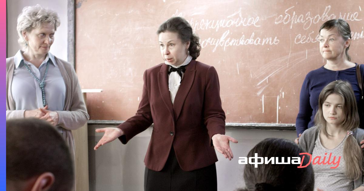Учитель объясняет, почему школа ничего не должна — ни нам, ни нашим детям
