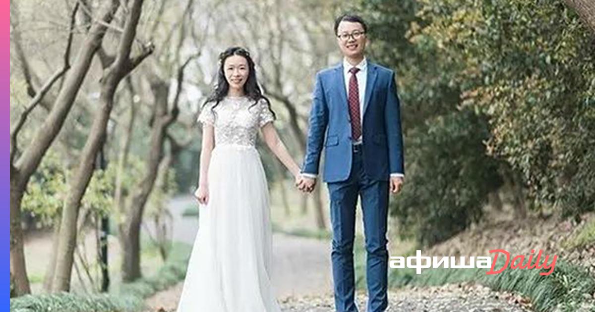 Совпадения: китайские молодожены узнали, что встречались до своего знакомства