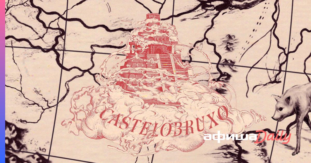 В «Гарри Поттере» появились четыре новые школы волшебства - Афиша Daily
