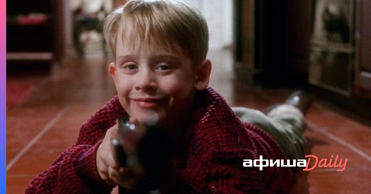 Forbes назвал 25 самых популярных рождественских фильмов - Афиша Daily