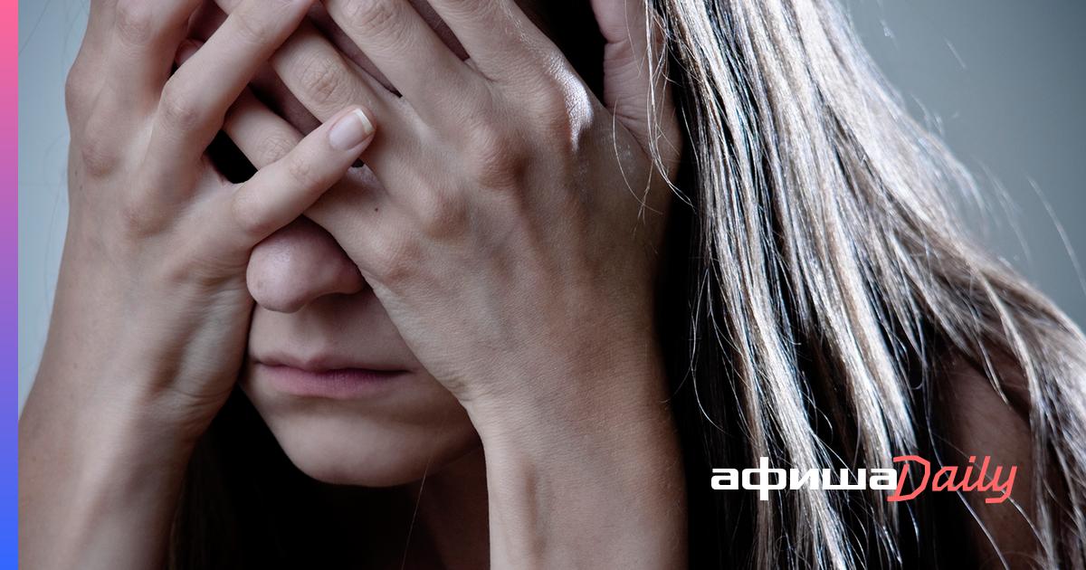 «Я была раздавлена и опозорена»: как в России травят жертв сексуального насилия