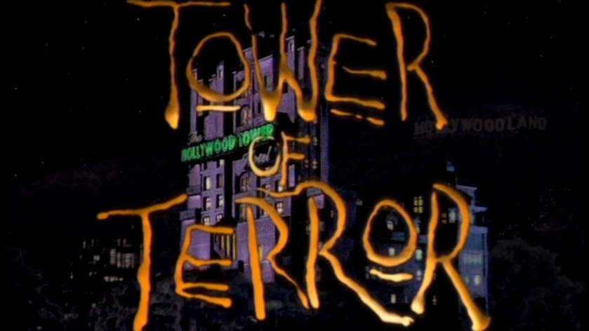 Башня ужаса постер
