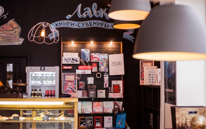 Ресторан Кафетериус №3 - фотография 2