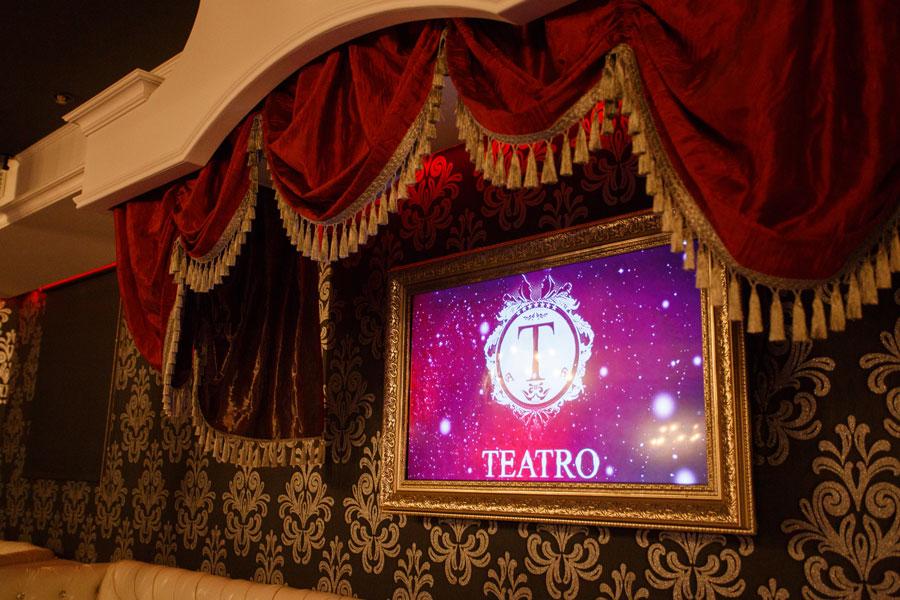 Ресторан Teatro - фотография 10