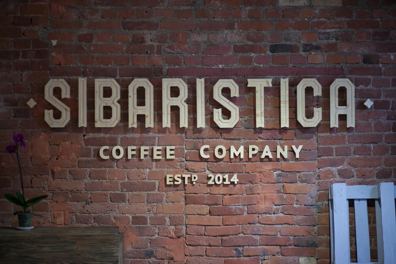 Ресторан Sibaristica - фотография 1