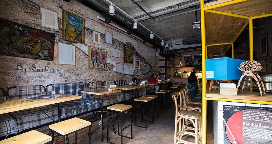 Ресторан Селедка и кофе - фотография 4