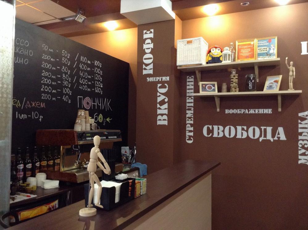 Ресторан Coffee Out - фотография 1