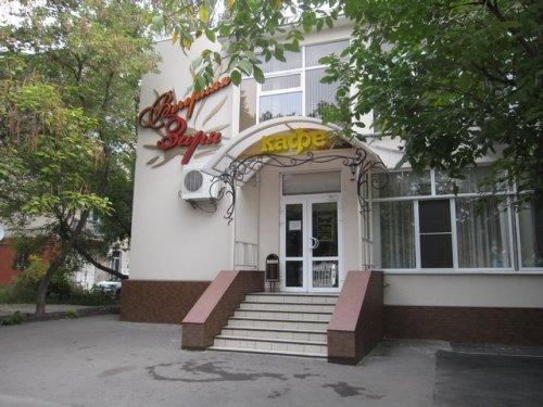 Ресторан Вечерняя заря - фотография 1