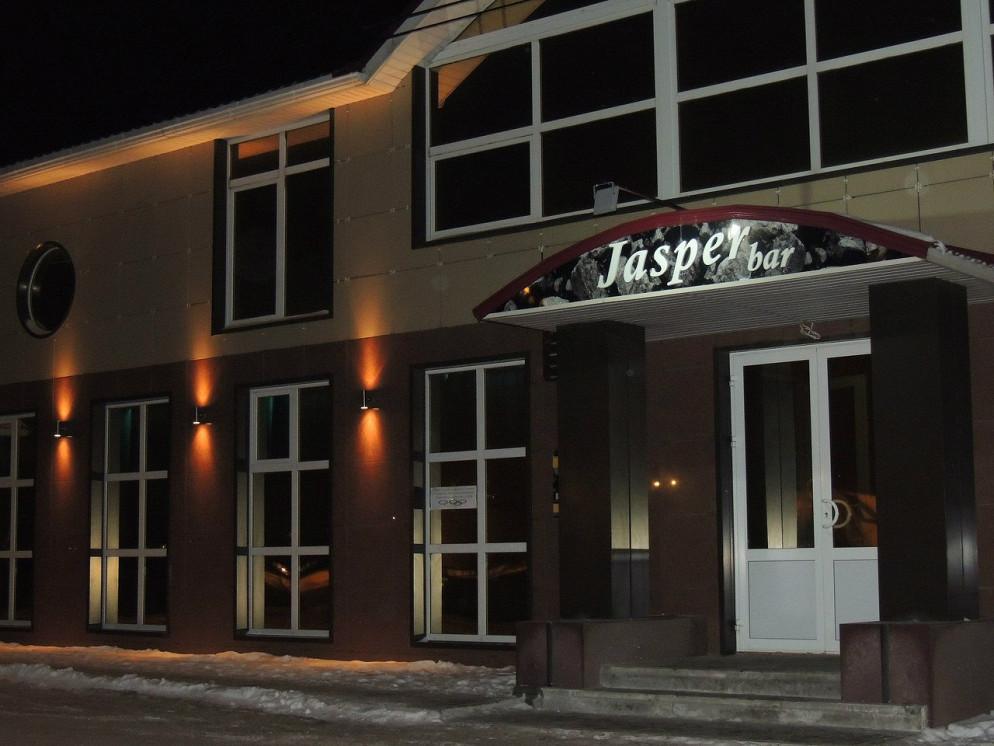 Ресторан Jasper - фотография 1