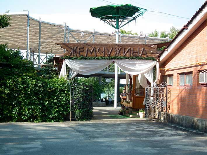 Ресторан Жемчужина - фотография 9