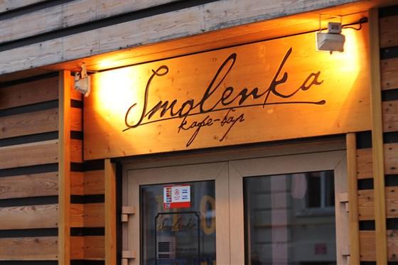 Ресторан Smolenka - фотография 6