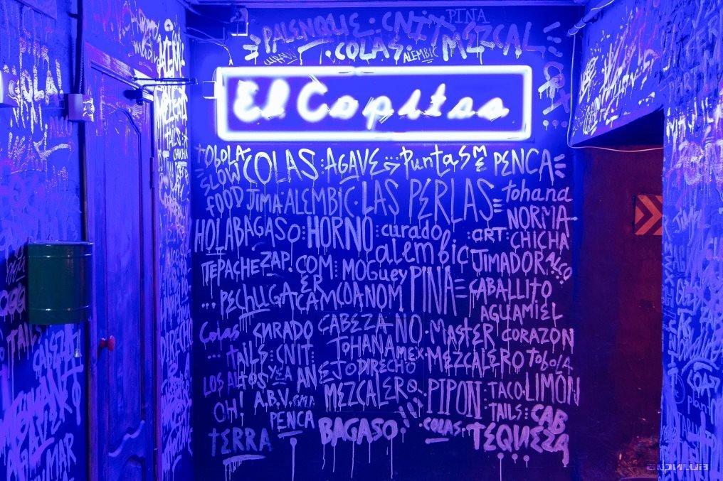 Ресторан El copitas - фотография 14