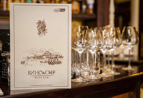 Ресторан Вино и сыр - фотография 1