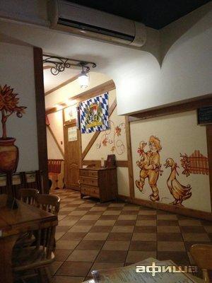 Ресторан De Bassus - фотография 3