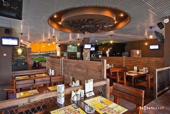 Ресторан Пинта - фотография 3