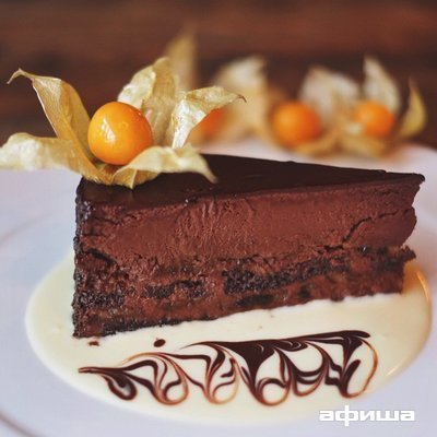 Ресторан Пилпили - фотография 3