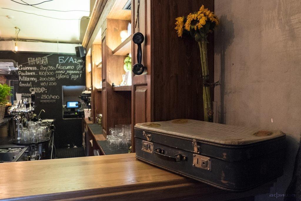 Ресторан Петров и Васечка - фотография 13