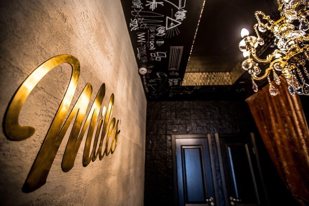 Ресторан Миля - фотография 2