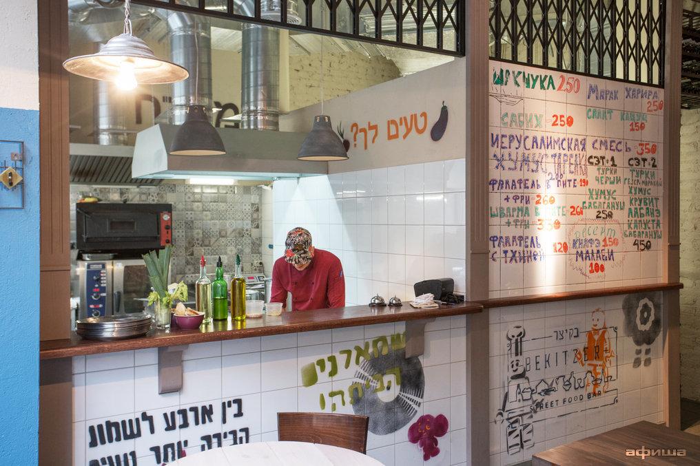 Ресторан Бекицер - фотография 9