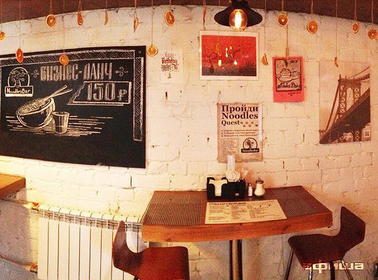 Ресторан Noodles Bar - фотография 11
