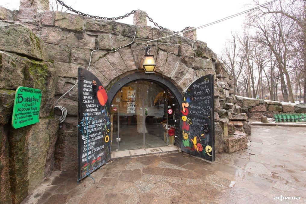Ресторан Больше кофе - фотография 4
