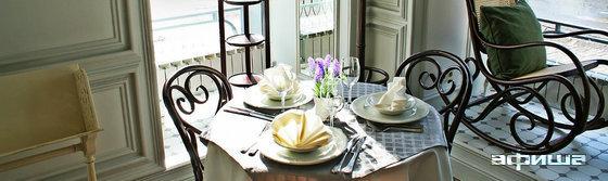 Ресторан Truffo - фотография 1