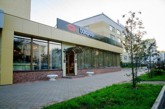 Ресторан Бакшиш - фотография 11