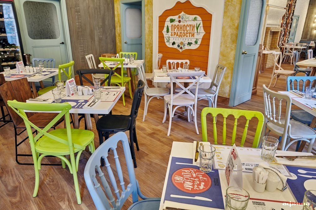 Ресторан Пряности & Радости - фотография 15