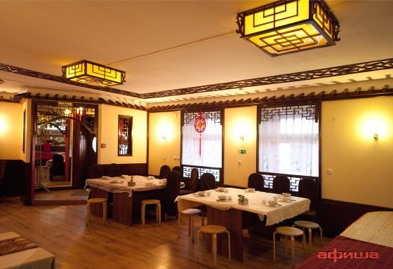 Ресторан Восточная Аркадия - фотография 16