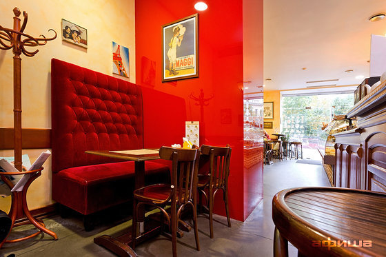 Ресторан Garçon - фотография 1