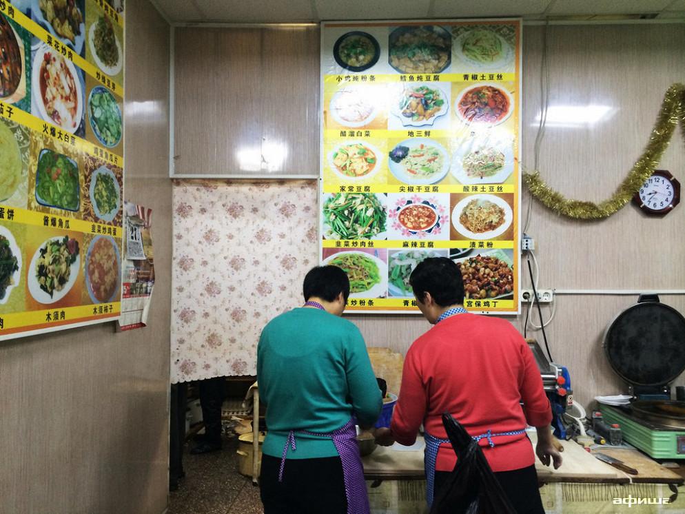 Ресторан Чуфальня - фотография 9