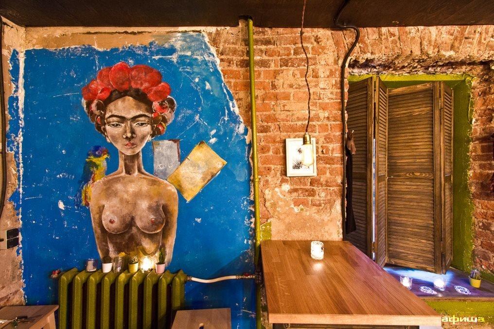 Ресторан El copitas - фотография 5