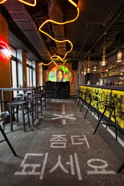 Ресторан Koba - фотография 8