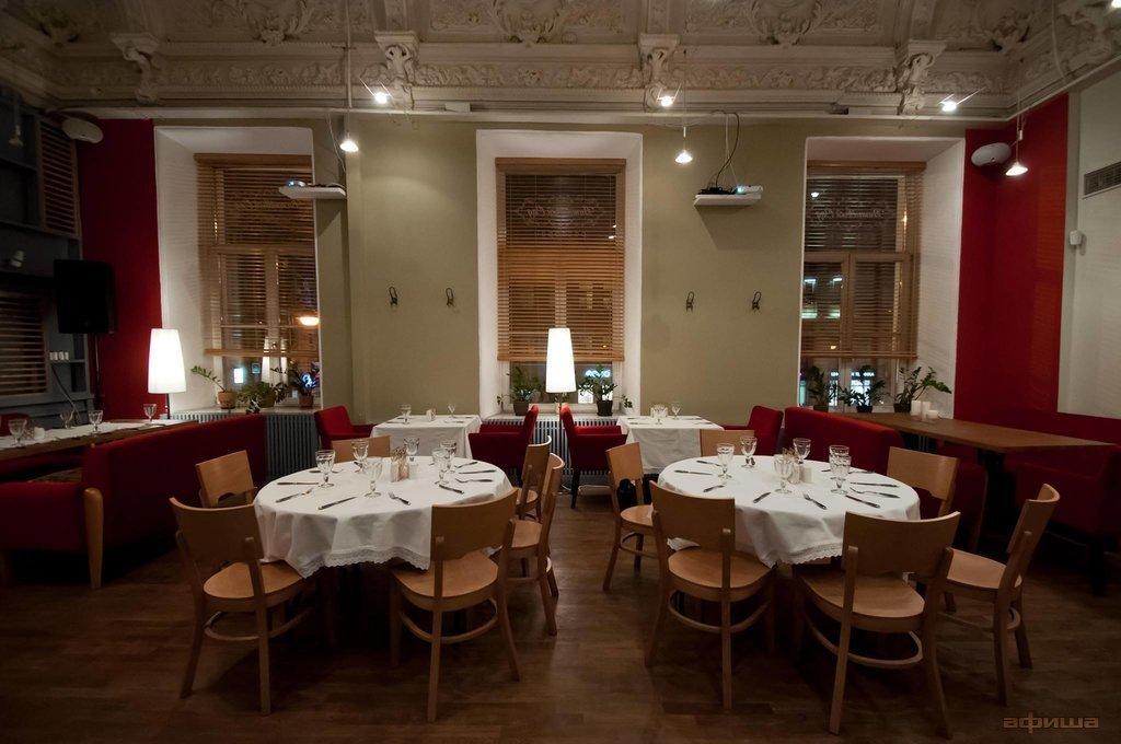 Ресторан Вишневый сад - фотография 3