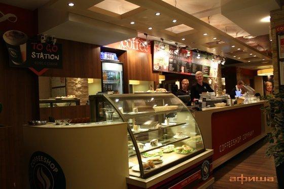 Ресторан Coffeeshop Company - фотография 1