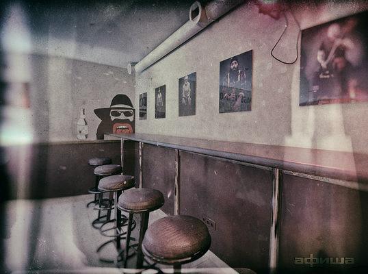 Ресторан Борода - фотография 2