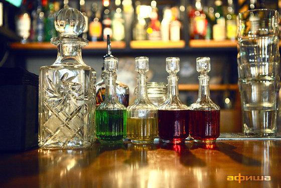 Ресторан Lumberjack Bar - фотография 8