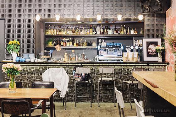 Ресторан Good Enough - фотография 12