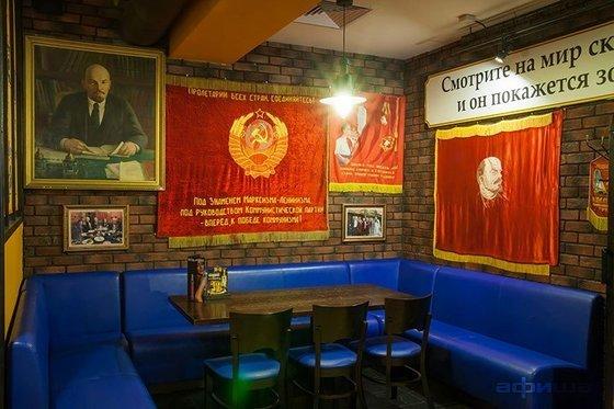 Ресторан Good Beer Bar - фотография 9