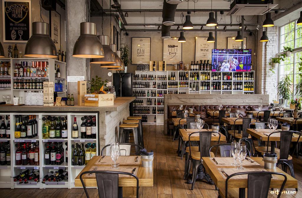 Ресторан Хлеб и вино - фотография 13