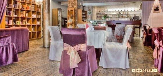 Ресторан Pasternak - фотография 3