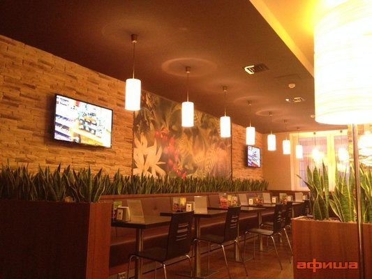 Ресторан Coffeeshop Company - фотография 7