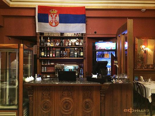 Ресторан Балканский гурман - фотография 8