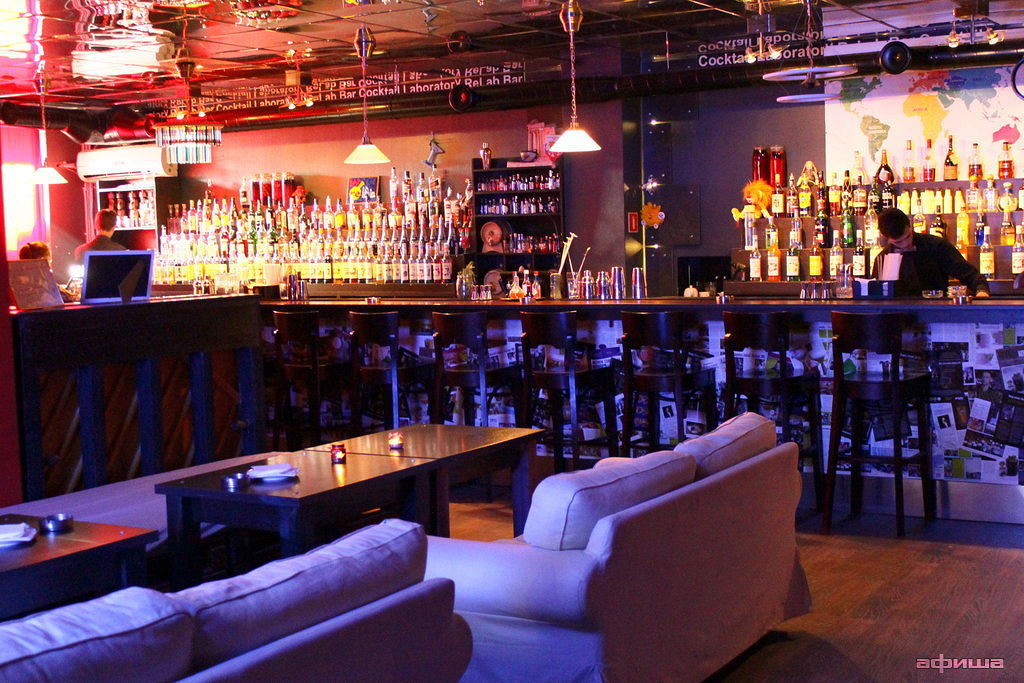 Ресторан Rockstar Bar - фотография 12