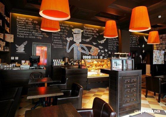 Ресторан Питькофе: Почта - фотография 7
