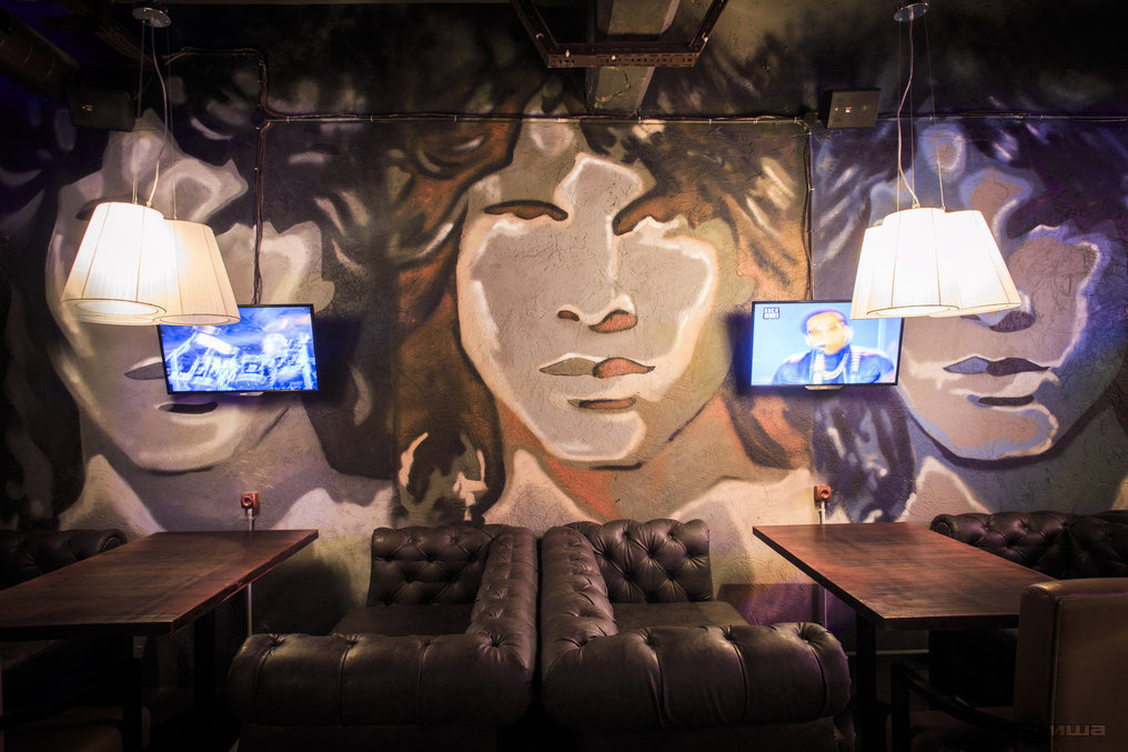 Ресторан Stay True Bar - фотография 12