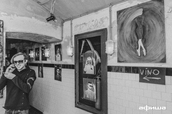Ресторан Арбат, 9 - фотография 4