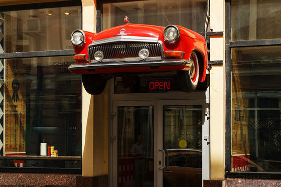 Ресторан The Burger Company - фотография 3