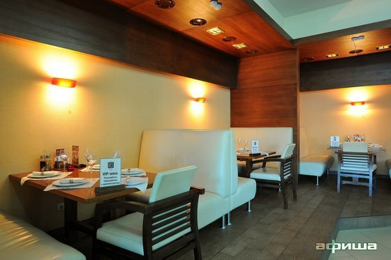 Ресторан Base - фотография 7